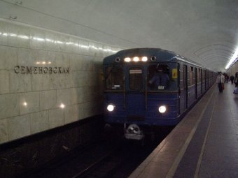 В московском метро зарезали пассажира