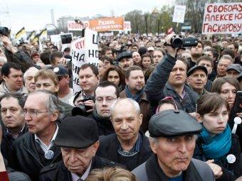 На митинге на Болотной Навальный обратился к Путину