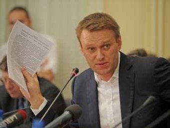 Кировский суд признал законной «прослушку» телефонов Навального