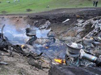 В Киргизии найдены части тел пилотов с разбившегося американского самолета