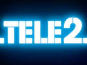"""Tele2 неожиданно объявила о победе над операторами """"большой тройки"""""""
