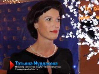 Ульяновский губернатор уволил министра культуры из-за интервью на YouTube