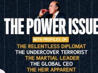 Более 20 россиян попали в список самых влиятельных людей мира