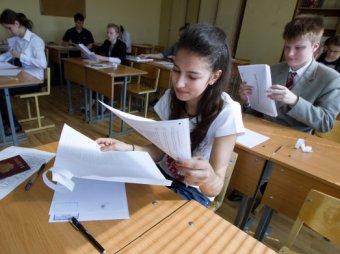 """Эксперты ждут новый """"слив"""" ответов по ЕГЭ накануне экзаменов"""