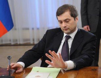 """Сурков одернул СКР за """"энергичность"""" по делу """"Сколково"""": это самый """"чистый"""" проект"""