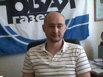 Задержанный и избитый в Стамбуле российский журналист вернулся домой