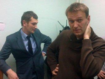 """Алексей Навальный сообщил об обысках у своего брата: """"Ищут наш испуг"""""""