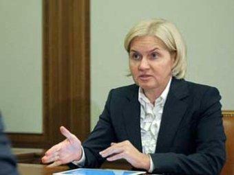 Вице-премьер Голодец пообещала россиянам пенсии в 70 тыс. рублей