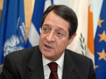 Скандал: президента Кипра уличили в связях с таинственным русским олигархом