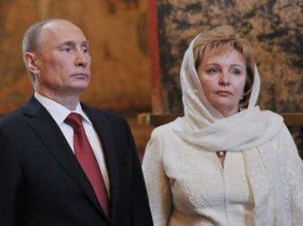 Развод Путина с женой: СМИ комментируют новость № 1