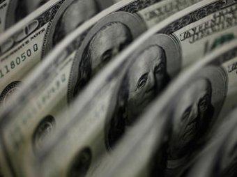 Журналисты рассекретили данные о 100 тысячах офшорных счетов и их владельцах