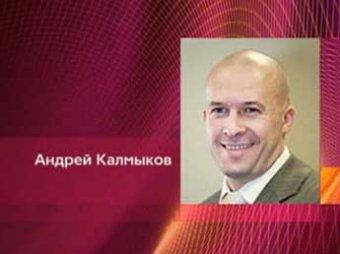 """Заместитель главы """"Аэрофлота"""" отстранен от работы на время следствия"""