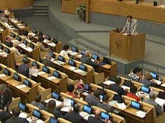 Эксперты: принимаемый Госдумой закон о запрете гей-пропаганды может привести к жертвам