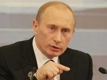 Владимир Путин призвал Госдуму объявить экономическую амнистию