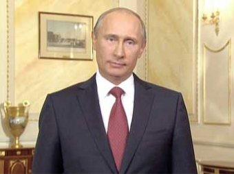 """Путин привлек внимание инопрессы своим """"неуклюжим"""" английским"""