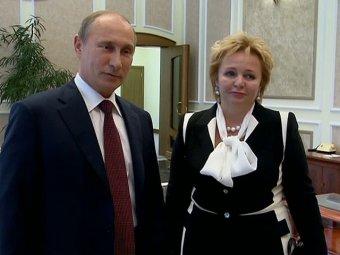 Путин развелся с женой (ФОТО, ВИДЕО)