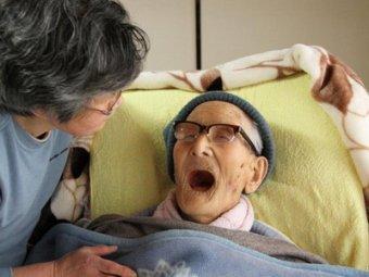 В Японии скончался самый старый человек на планете