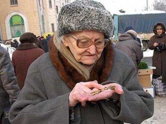 Социологи РАН выяснили, почему треть россиян живет за чертой бедности