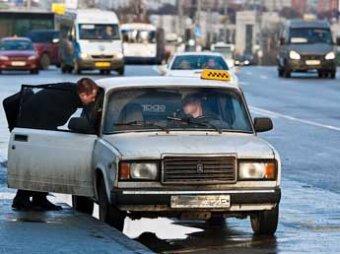 Московские депутаты предлагают конфисковать машины у нелегальных таксистов