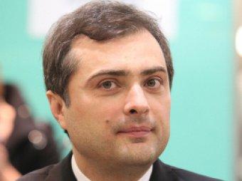 """Бывший вице-премьер Сурков: """"Перебиваюсь случайными заработками"""""""
