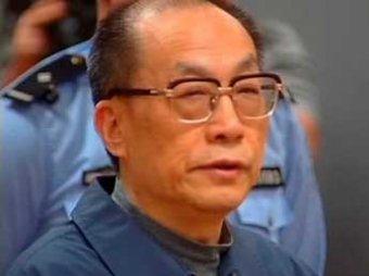 Экс-министр железных дорог КНР приговорен к смертной казни за взятки