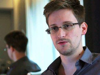 Венесуэла и Никарагуа предложили убежище Сноудену