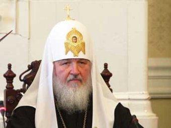 """Патриарх Кирилл осудил однополые браки: это – """"симптом Апокалипсиса"""""""