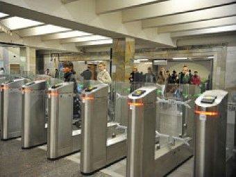 В московском метро будут отслеживать SIM-карты пассажиров