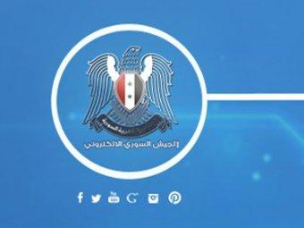 Сирийские хакеры заявили о захвате домена Twitter