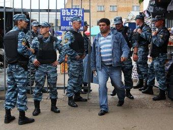 """Во время """"зачистки"""" на рынках Москвы обнаружены тысячи нелегалов"""