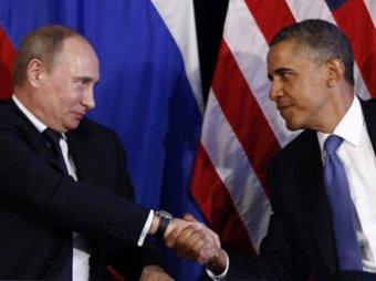 Обама передумал отменять встречу с Путиным