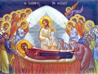 Успение Пресвятой Богородицы: как праздновать?