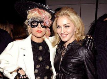 Генпрокуратура: Мадонна и Леди Гага незаконно выступали в России