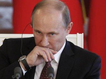 В Бразилии на обложке журнала изобразили поцелуй Путина и Сноудена