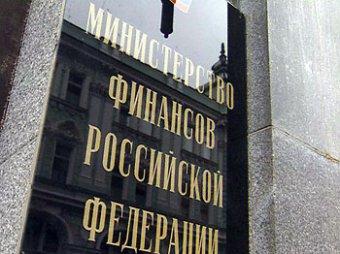 СМИ: Минфин отменит материнский капитал и пересмотрит пенсионную систему