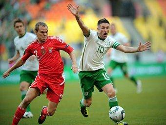 Сборная России проиграла Ирландии в отборочном матче ЧМ