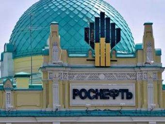 Обнародован рейтинг щедрости госкомпаний: топ-менеджеры богаче Путина и Медведева