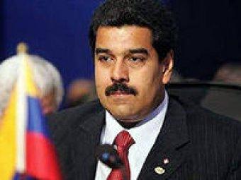 В Венесуэле раскрыт заговор против президента
