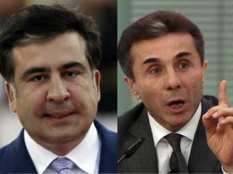 Президент и премьер Грузии публично поскандалили на виду у американцев