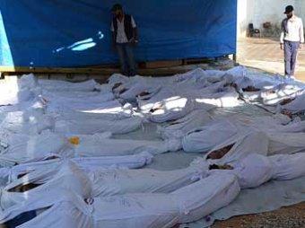 Арабские СМИ сообщили о применении химоружия против оппозиции в Сирии: свыше тысячи погибших