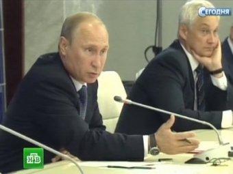 Занявшись паводком, Путин заменил полпреда на Дальнем Востоке