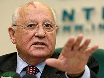 Михаил Горбачев снова опроверг информацию о своей смерти