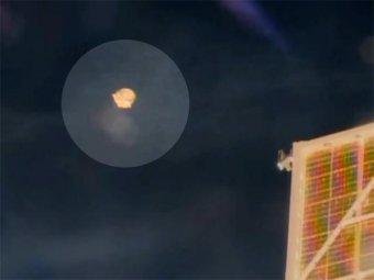 "Астронавт NASA заснял ""НЛО"" рядом с МКС"