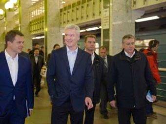Собянин приехал на работу на метро, а на следующий день на двух ветках произошел сбой