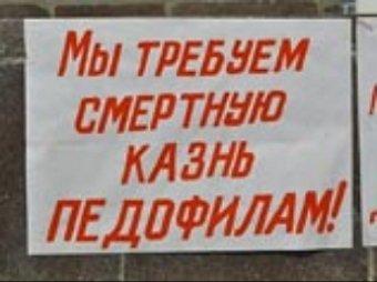 Мэр Якутска поддержал смертную казнь для педофилов