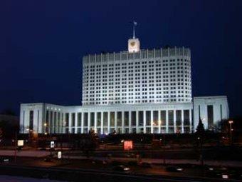 Коммунисты собрали почти 2 млн подписей за отставку правительства Медведева
