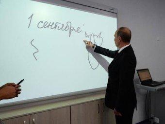"""Путин нарисовал курганским школьникам """"кошку, вид сзади"""""""