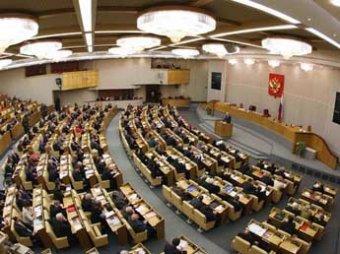 Депутаты Госдумы намерены запретить въезд в Россию педофилам