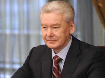 Ставший мэром Собянин отправил правительство Москвы в отставку