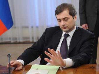 СМИ: Сурков вернется в Кремль на место Голиковой